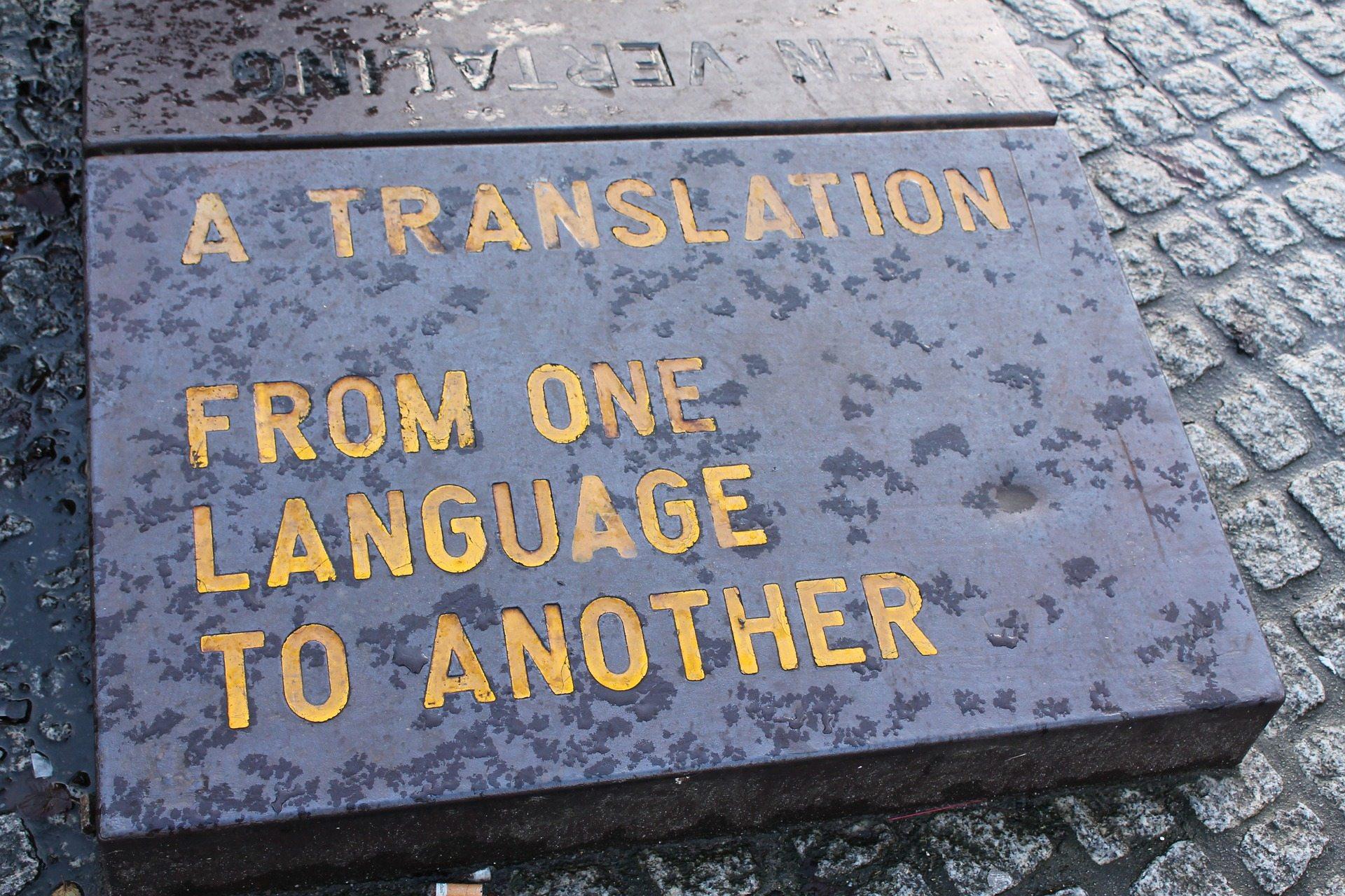 Decoding Pixabay translation-1092128_1920